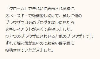 https://secure.jugem.jp/support/bbs/alldis.php?id=6450