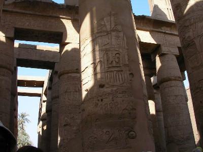 http://itwlxa.bay.livefilestore.com/y1pExLyKVUguN6-PrHmUKB5CeUYb3WKHnljslxdzbXIxwm4kaLDwOzkRYfUORSc_5vdulgV0NGOwbA/Egypt_KarnakTemple_GreatHypoStyleHall.jpg