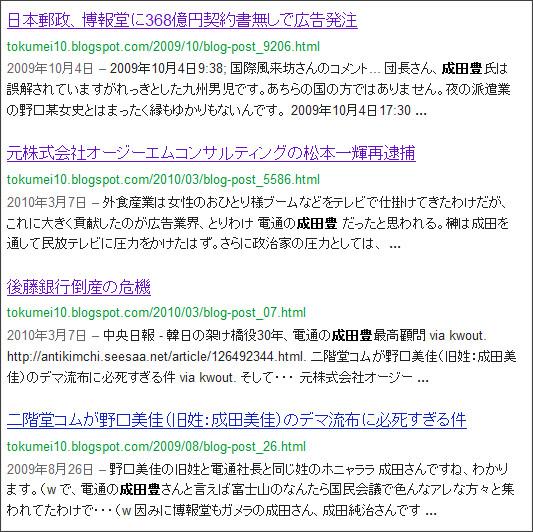 成田豊の画像 p1_16