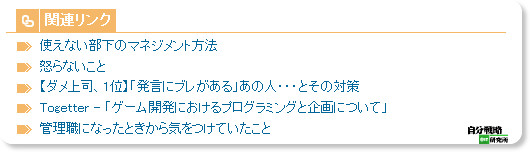 http://el.jibun.atmarkit.co.jp/genmaicha/2010/08/post-0f5e.html