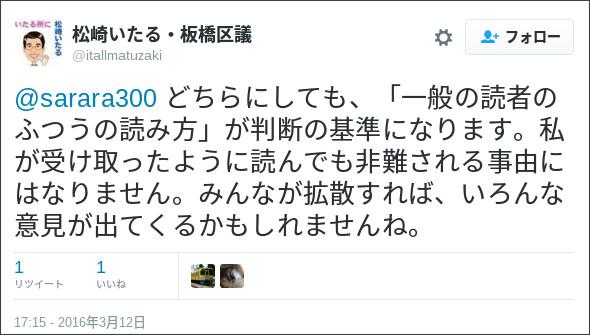 https://twitter.com/itallmatuzaki/status/708567094913269760