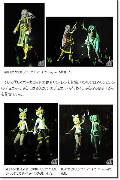 http://japan.gamespot.com/topics/story/0,3800076357,20410110,00.htm