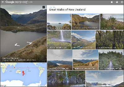 http://www.google.com/maps/streetview/#great-walks-of-new-zealand