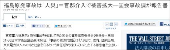 http://jp.wsj.com/Japan/node_472646