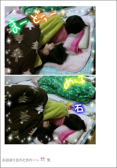 http://ameblo.jp/morningmusume-10ki/entry-11526114549.html