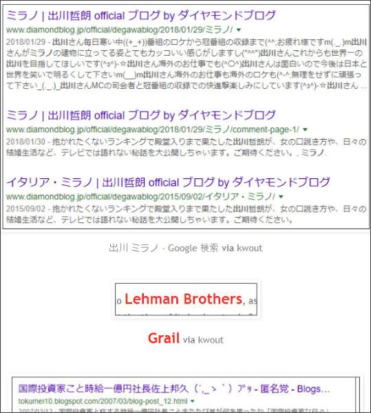 http://tokumei10.blogspot.com/2018/02/bitgrail.html