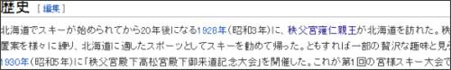 https://ja.wikipedia.org/wiki/%E5%AE%AE%E6%A7%98%E3%82%B9%E3%82%AD%E3%83%BC%E5%A4%A7%E4%BC%9A