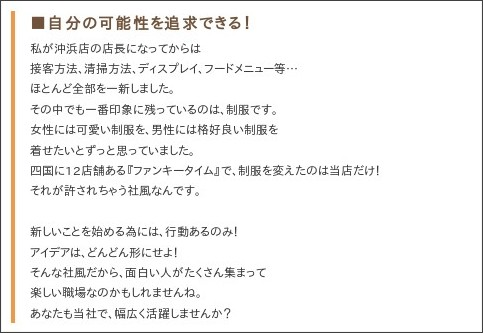 http://www.hatalike.jp/h/r/H103010s.jsp?BL=07&RQ=29858467&__u=1361145744232-9043439379238082895