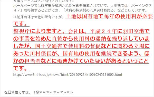 http://tokumei10.blogspot.com/2015/09/blog-post_743.html