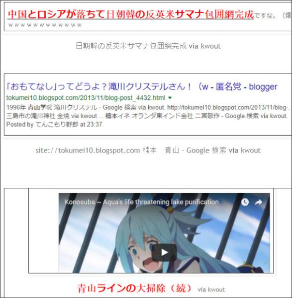 http://tokumei10.blogspot.com/2017/09/blog-post_67.html