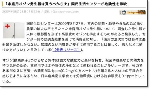 http://news.livedoor.com/article/detail/4319571/