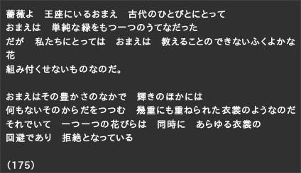 http://aishoren.exblog.jp/22576872/