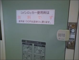 http://welcoming.exblog.jp/12917211/