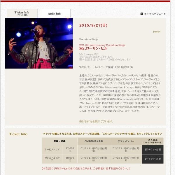 http://www.billboard-live.com/pg/shop/show/index.php?mode=detail1&event=9589&shop=1
