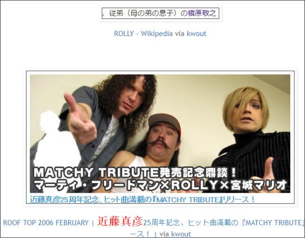 http://tokumei10.blogspot.com/2016/01/blog-post_59.html