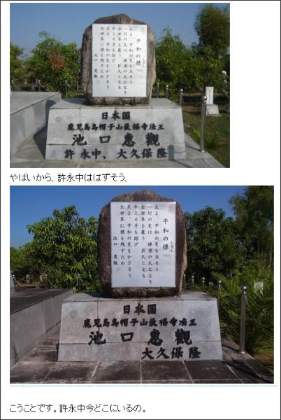 http://mita.blog.jp/archives/70145632.html