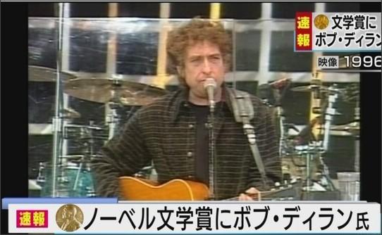 http://www3.nhk.or.jp/news/html/20161013/K10010728991_1610132020_1610132021_01_02.jpg