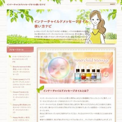 http://aroma-ventvert.com/innerchildmessageoil/