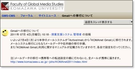 https://gmsweb.komazawa-u.ac.jp/moodle/mod/forum/discuss.php?d=6061