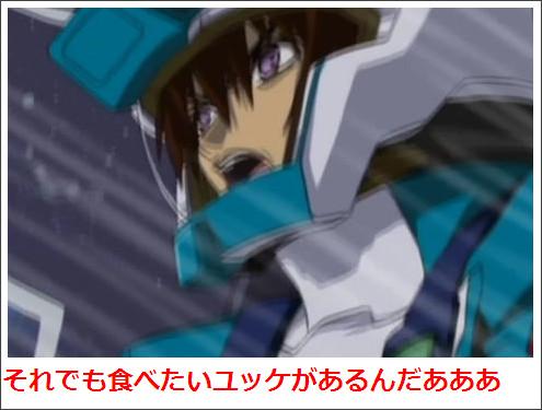 http://blog.livedoor.jp/gundam2ch/archives/51820276.html