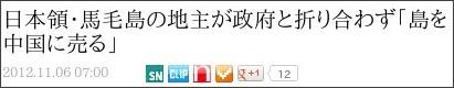 http://www.news-postseven.com/archives/20121106_153134.html