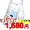 アクアパンナ(500mL*24本入)