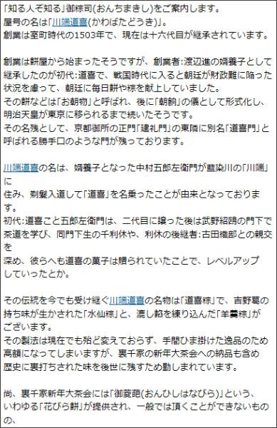 http://4travel.jp/traveler/molm/album/10462597/