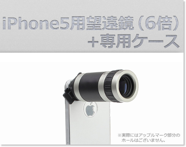 http://www.otaskk.jp/shopdetail/003005000001/