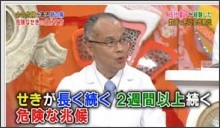 http://www.tv-tokyo.co.jp/shujii/backnumber/141110/index.html