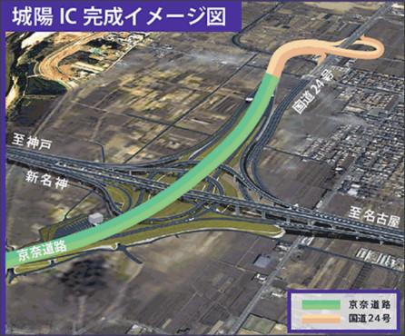http://corp.w-nexco.co.jp/corporate/release/kansai/h27/0123/
