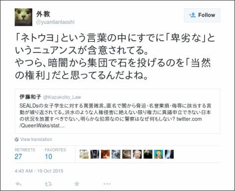 https://twitter.com/yuantianlaoshi/status/656073144743038976