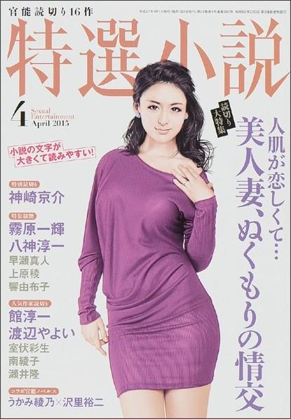 http://image.yodobashi.com/product/100/000/009/002/268/352/100000009002268352_10204_001.jpg