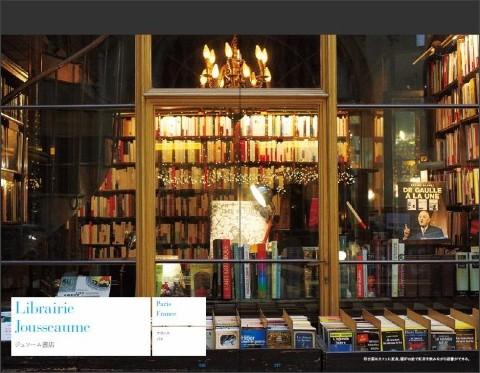 http://xknowledge-books.jp/ipscs-image/9784767819730-1.jpg