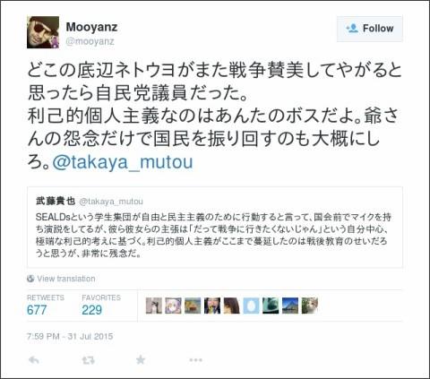 https://twitter.com/mooyanz/status/627312726327599104
