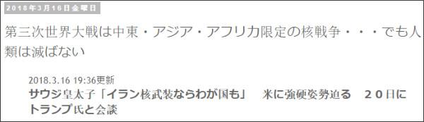 http://tokumei10.blogspot.com/2018/03/blog-post_65.html