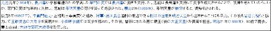 http://ja.wikipedia.org/wiki/%E4%B8%AD%E5%B1%B1%E5%BF%A0%E8%83%BD