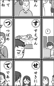 http://www.ne.jp/asahi/heart/heart/sinri/img/29-0007.jpg