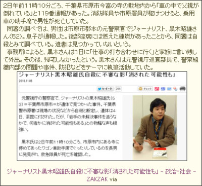http://ameblo.jp/dominionsdevotion/entry-10696203501.html