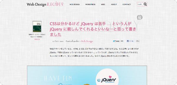 http://webdesignrecipes.com/jquery-beginners-guide-for-web-design/