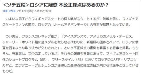 http://headlines.yahoo.co.jp/hl?a=20140212-00000004-wordleafs-spo