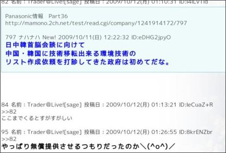 http://nihon9999.blog77.fc2.com/blog-entry-2844.html