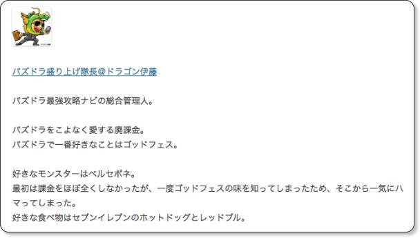 http://www.skyprs.jp/