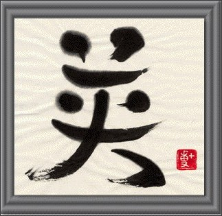 http://www.fujisima.jp/hirofumi/
