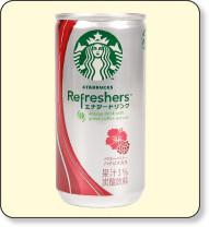 ife bor rou sha 【食べ物】味はオロナミンC!?セブン イレブンで購入できる「スターバックスリフレッシャーズベリーベリーハイビスカス」を飲んでみました!