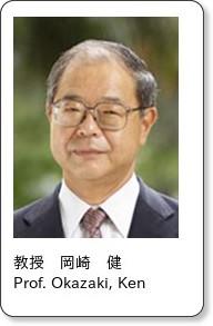 http://www.mech.titech.ac.jp/~epl/staff.html