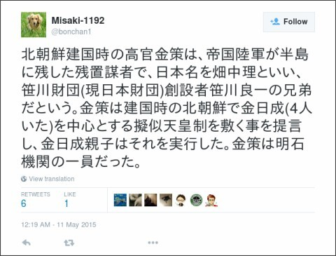 https://twitter.com/bonchan1/status/597662177579835392