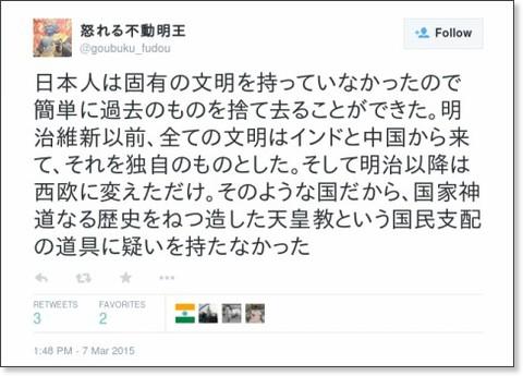 https://twitter.com/goubuku_fudou/status/574325759830982657