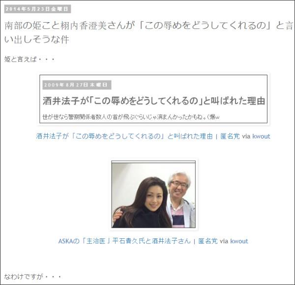 http://tokumei10.blogspot.com/2014/05/blog-post_2532.html