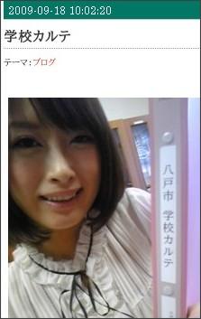 http://ameblo.jp/fujikawa-yuri/page-3.html#main