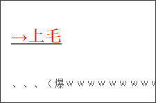 http://tokumei10.blogspot.com/2015/09/funnelsfcg.html